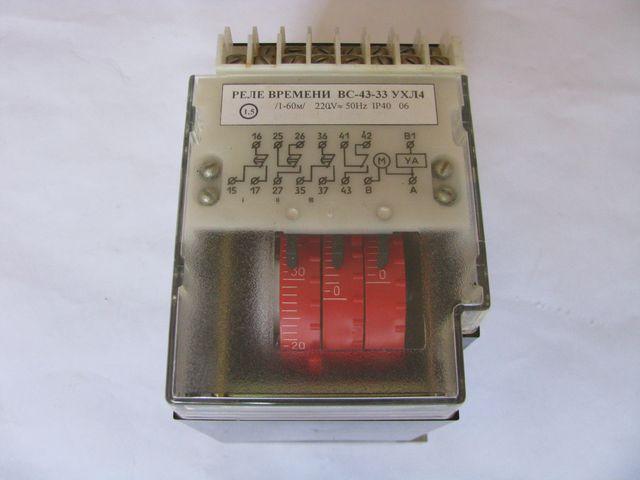 ВС-43-33-62 УХЛ4 1,0-60мин
